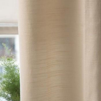[ Tissé Texturé ] Vallon est un tissage natté texturé qui associe des fils colorés légèrement flammés, mats et brillants, pour faire subtilement vibrer les teintes et apporter un effet changeant un peu comme un taffetas. Mélange de viscose (pour la brillance) de coton et de lin (pour le toucher mat) et d'un peu de polyester (pour une bonne tenue), il est proposé dans une généreuse gamme de seize couleurs. Vallon est un essentiel au tombé légèrement cassant qui convient aussi bien aux sièges qu'aux rideaux. Rideaux prêts à poser en stock dans les 16 coloris ou à commander en confection sur mesure pour un résultat unique. #toilesdemayenne  #fabricationfrançaise #rideauxtoilesdemayenne #rideaux #rideau #surmesure #rideauxsurmesure #Vallontoilesdemayenne #colorthérapie #savoirfairefrançais #epv #soutienauxentreprisesfrançaises #décorationintérieure #decoration #homedecor #homeinspiration #home #homesweethome #interiorliving #architectureintérieure #êtrebienchezsoi
